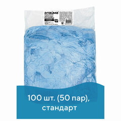 Бахилы КОМПЛЕКТ 100 шт. (50 пар) в упаковке, СТАНДАРТ, размер 40х14 см, 2,8 г, ПНД, LAIMA, 104979