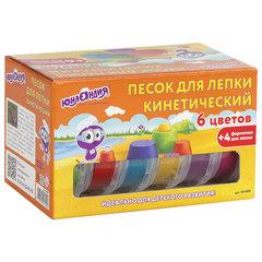 Песок для лепки кинетический ЮНЛАНДИЯ, 6 цветов, 720 г, баночки, 4 формочки, 104989