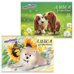 Альбом для рисования, А4, 12 листов, скоба, обложка картон, с раскраской, ЮНЛАНДИЯ, 200х283 мм, «Собачки» (2 вида), 105043