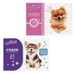 Альбом для акварели А4 24 листа, бумага 160 г/<wbr/>м<sup>2</sup>, склейка, обложка картон, ЮНЛАНДИЯ, «Собачки», 105110