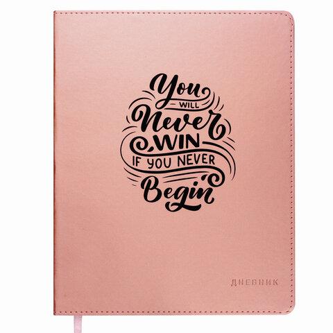 Анонс-изображение товара дневник 1-11 класс 48л, обложка кожзам (гибкая), принт, brauberg dazzle, платиновый, 105454