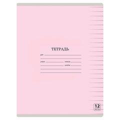 Тетрадь 12 л. ЮНЛАНДИЯ КЛАССИЧЕСКАЯ, линия, обложка картон, РОЗОВАЯ, 105647