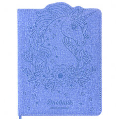 Дневник 1-4 класс 48 л., обложка кожзам (твердая) с фигурным краем, ЮНЛАНДИЯ, «ЕДИНОРОГ», 105950
