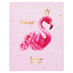 Дневник 1-4 класс, 48 л., твердый, ЮНЛАНДИЯ, глянцевая ламинация, с подсказом, «Фламинго», 106021