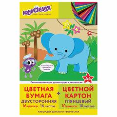 Набор цветного картона и бумаги А4, 10 листов, мелованный + 16 листов, 2-сторонняя газетная, ЮНЛАНДИЯ, «Слон», 111324