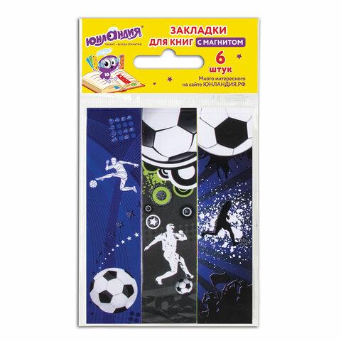 Анонс-изображение товара закладки для книг с магнитом футбол, набор 6 шт., блестки, 25x196 мм, юнландия, 111645