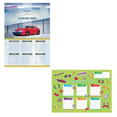 Расписание уроков и звонков А3, ЮНЛАНДИЯ, для мальчиков, ассорти (2 вида), бумага 170 г/<wbr/>м<sup>2</sup>, 111653