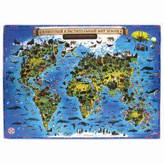 Карта мира «Животный и растительный мир» 101х69 см, интерактивная, в тубусе, ЮНЛАНДИЯ, 112373