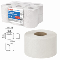 """Бумага туалетная """"Первая Цена"""" LAIMA UNIVERSAL (Система T2) 1-слойная 12 рулонов по 130 метров, цвет натуральный, 112501"""