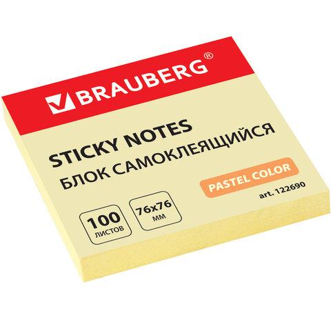 блок самоклеящ. (стикер)  brauberg 76*76 мм 100л., желтый, 122690