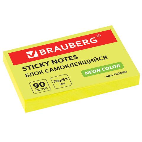 блок самоклеящ. (стикер)  brauberg неоновый 76*51 мм 90л., желтый, 122699
