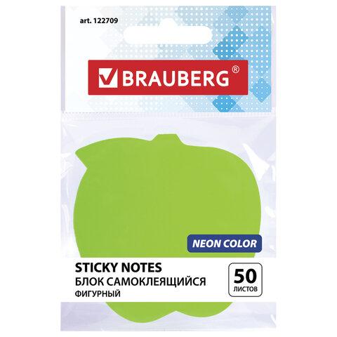 блок самоклеящ. (стикер) фигурный brauberg яблоко 50л., зеленый, европодвес, 122709