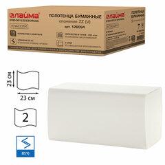Полотенца бумажные 200 штук, LAIMA/ЛАЙМА (Система H3), КЛАССИК, 2-слойные, белые, КОМПЛЕКТ 15 пачек, 23х23, V-сложение, 126094