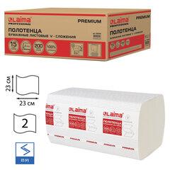 Полотенца бумажные 200 штук, LAIMA (H3) PREMIUM, 2-слойные, белые, КОМПЛЕКТ 15 пачек, 23х23, V-сложение, 126095