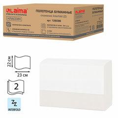 Полотенца бумажные 200 штук, LAIMA/ЛАЙМА (Система H2), КЛАССИК, 2-слойные, белые, КОМПЛЕКТ 20 пачек, 22х23, Z-сложение, 126096