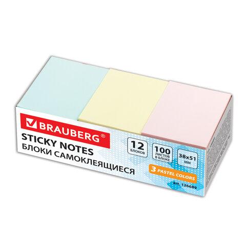 блоки самоклеящ. (стикеры) brauberg 38*51 мм, 100 л., комплект 12 блоков, 3 пастельных цвета, 126689