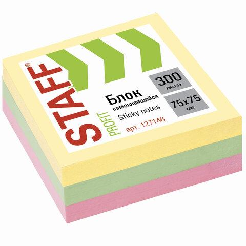 блок самоклеящийся staff эконом, 75*75 мм 300л., 3 цвета, 127146