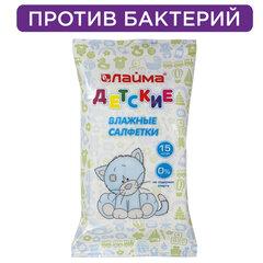 Салфетки влажные КОМПЛЕКТ 15 шт., LAIMA/ЛАЙМА, для детей, универсальные очищающие, 128074