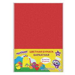 Цветная бумага А4 БАРХАТНАЯ, 10 листов 10 цветов, 110 г/<wbr/>м<sup>2</sup>, ЮНЛАНДИЯ, «ЦЫПА», 128969