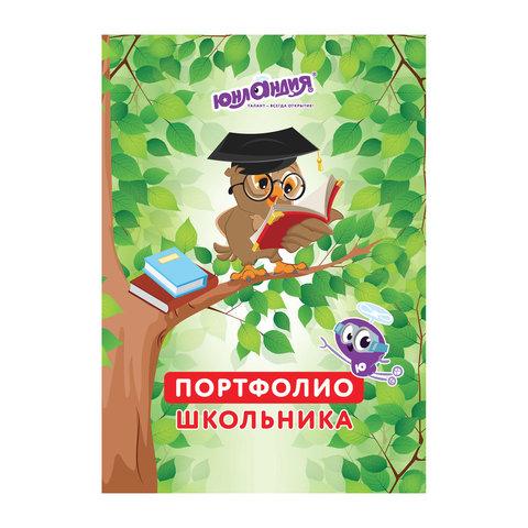 Анонс-изображение товара листы-вкладыши для портфолио школьника, 14 разделов, 16 листов, окружающий мир, юнландия, 129899