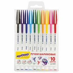 Ручки шариковые ЮНЛАНДИЯ «ШКОЛЬНАЯ», НАБОР 10 цветов, длина письма 2000 м, узел 1 мм, линия письма 0,5 мм, 143497