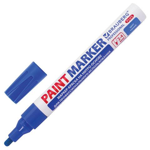Анонс-изображение товара маркер-краска лаковый 2-4мм, синий, нитро-основа, алюминиевый корпус, brauberg, 150873