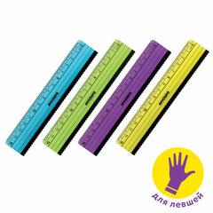 Линейка пластик 15 см ЮНЛАНДИЯ «НЕОНЧИКИ», ассорти, с волнистым краем, для левшей, 210733