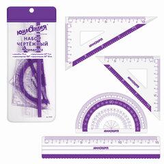 Набор чертежный малый ЮНЛАНДИЯ «ГЕОМЕТРИЯ» (линейка 15 см, 2 треугольника, транспортир), фиолетовая шкала, 210739