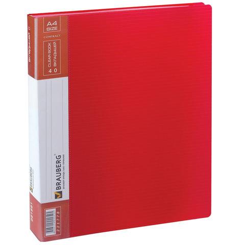 Анонс-изображение товара папка  40 вклад. brauberg contract, красная, вкладыши - антиблик, 0,7мм, бизнес-класс,221778