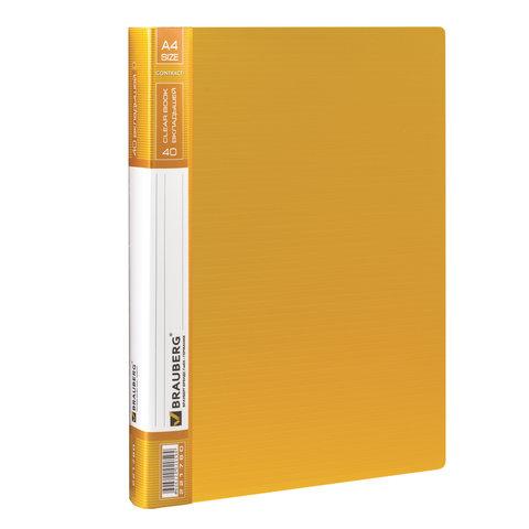 Анонс-изображение товара папка  40 вклад. brauberg contract, желтая, вкладыши - антиблик, 0,7мм, бизнес-класс, 221780