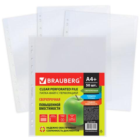 Анонс-изображение товара папки-файлы перфорированные а4+ brauberg, комплект 50шт., сверхпрочные, гладкие, 0,110 мм, 222159