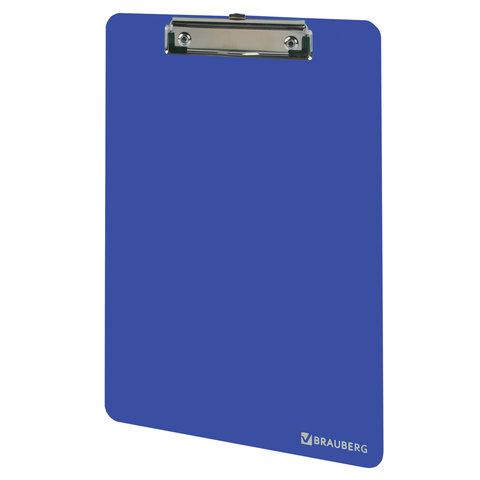 Анонс-изображение товара доска-планшет brauberg solid сверхпрочная с прижимом а4 (315х225 мм), пластик, 2мм, синяя, 226823
