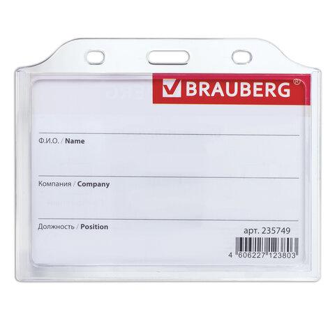Анонс-изображение товара бейдж горизонтальный жесткокаркасный (75х105мм), без держателя, прозрачный, brauberg, 235749
