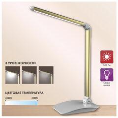 Светильник настольный SONNEN PH-3607, на подставке, светодиодный, 9 Вт, алюминий, белый/золотистый, 236685