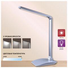 Светильник настольный SONNEN PH-3607, на подставке, светодиодный, 9 Вт, алюминий, серебристый, 236686