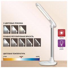 Светильник настольный SONNEN PH-309, на подставке, светодиодный, 10 Вт, алюминий, белый, 236689