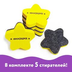 Стиратели магнитные для магнитно-маркерной доски, 75 мм, «Звезда», КОМПЛЕКТ 5 ШТ., ЮНЛАНДИЯ, желтые, 237509
