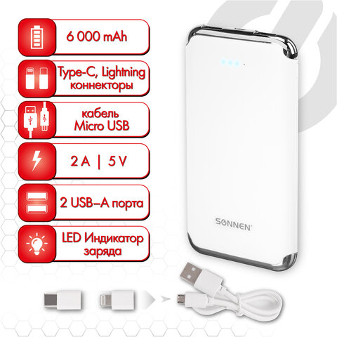 Аккумулятор внешний 6000 mAh SONNEN POWERBANK K611, 2 USB, литий-полимерный, белый, 263028