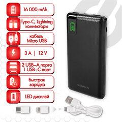 Аккумулятор внешний 16000 mAh SONNEN POWERBANK Q60P БЫСТРАЯ ЗАРЯДКА, 2USB, литий-полимерный, 263032