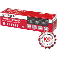 Тонер-картридж SONNEN (SP-KXFAT411A) для PANASONIC KX-MB1900/2000/2020/2030, ВЫСШЕЕ КАЧЕСТВО, ресурс 2000 стр., 321056