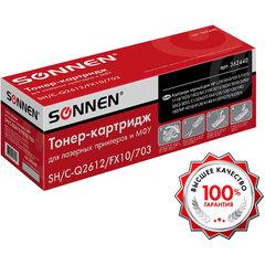 Картридж лазерный SONNEN (SH/C-Q2612/FX10/703) для HP/CANON Laser Jet/i-SENSYS, ВЫСШЕЕ КАЧЕСТВО, ресурс 2000 стр., 362440
