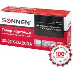 Картридж лазерный SONNEN (SS-SCX-D4200A) для SAMSUNG SCX-4200/4220, ВЫСШЕЕ КАЧЕСТВО, ресурс 2500 стр., 362910