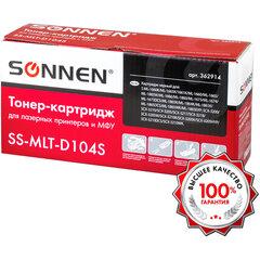 Картридж лазерный SONNEN (SS-MLT-D104S) для SAMSUNG ML-1660/1665 и другие, ВЫСШЕЕ КАЧЕСТВО, ресурс 1500 стр., 362914