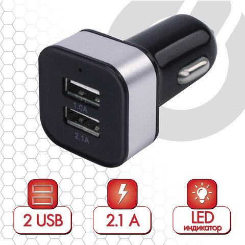 Зарядное устройство автомобильное SONNEN, 2 порта USB, выходной ток 2,1 А, черное-белое, 454796