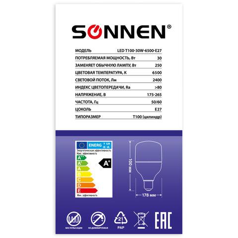 Лампа светодиодная SONNEN, 30 (250) Вт, цоколь Е27, цилиндр, холодный белый, 30000 ч, LED Т100-30W-6500-E27, 454924