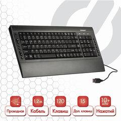 Клавиатура проводная SONNEN KB-M530, USB, мультимедийная, 15 дополнительных кнопок, серо-черная, 511278