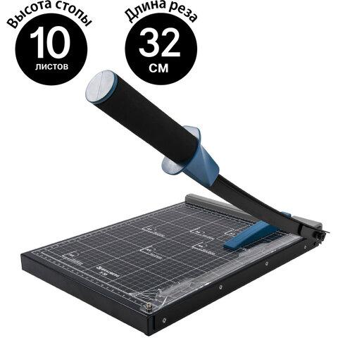 Анонс-изображение товара резак brauberg сабельный s10 а4, 10л, металлическая основа, длина реза 320мм, 531116
