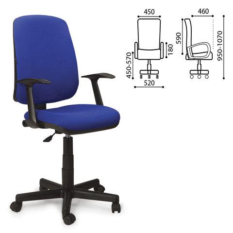 "Кресло BRABIX ""Basic MG-310"", с подлокотниками, синее, KB-12, 531413"