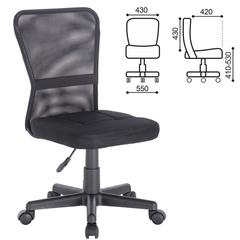 """Кресло компактное BRABIX """"Smart MG-313"""", без подлокотников, черное, 531843"""