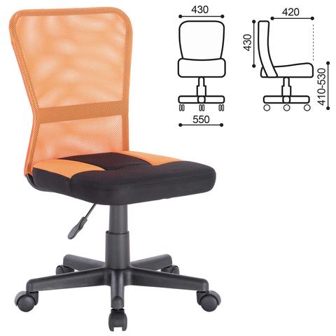 """Кресло компактное BRABIX """"Smart MG-313"""", без подлокотников, комбинированное, черное/оранжевое, 531844"""